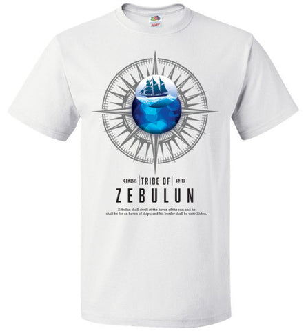 Zebulun Short Sleeve (Unisex and Youth) Black Letter