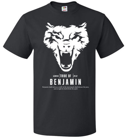 Benjamin Short Sleeve (Unisex and Youth) White Letter
