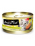 Fussie Cat Premium Black Label Tuna with Shrimp Cat Wet Food 80g | Perromart Online Pet Store Singapore
