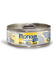 Monge Natural Tuna and Chicken with Corn Cat Food 80g