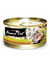 Fussie Cat Premium Black Label Tuna with Smoked Tuna Cat Wet Food 80g | Perromart Online Pet Store Singapore