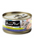 Fussie Cat Premium Black Label Tuna with Threadfin Bream Cat Wet Food 80g | Perromart Online Pet Store Singapore