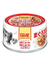 Aixia Miaw Miaw Tuna Canned Cat Food 60g | Perromart Online Pet Store Singapore