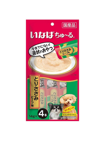 Inaba Wan Churu Chicken Fillet & Beef 14g x 4 | Perromart Online Pet Store Singapore