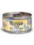 Monge Chicken with Cheese Wet Dog Food 95g | Perromart Online Pet Store Singapore