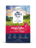 Ziwipeak Provenance Otago Valley Air Dried Dog Food (3 Sizes) | Perromart Online Pet Store Singapore