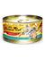 Fussie Cat Super Premium Gold Label Chicken With Anchovies Wet Food 80g | Perromart Online Pet Store Singapore