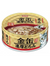 Aixia Kin-Can Rich Tuna Canned Cat Food 70g | Perromart Online Pet Store Singapore