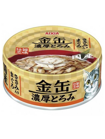 Aixia Kin-Can Rich Tuna Chicken Fillet Canned Cat Food 70g | Perromart Online Pet Store Singapore