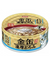 Aixia Kin-Can Rich Tuna Whitebait Canned Cat Food 70g | Perromart Online Pet Store Singapore