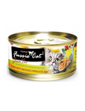 Fussie Cat Premium Black Label Tuna with Anchovy Cat Wet Food 80g | Perromart Online Pet Store Singapore