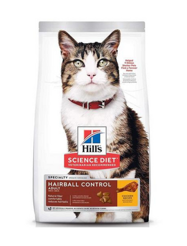 Hill's Science Diet Adult Hairball Control Dry Cat Food (3 Sizes)