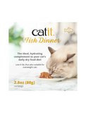 Catit Fish Dinner with Salmon & Green Beans Cat Wet Food 80g