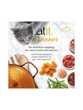 Catit Fish Dinner with Tuna & Carrot Cat Wet Food 80g