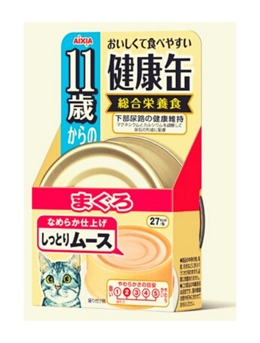 Aixia Kenko-Can >11years Tuna Mousse for Cats 40g | Perromart Online Pet Store Singapore