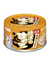 Aixia Yaizu-no-Maguro Tuna & Chicken w/ Scallop Cat Wet Food 70g | Perromart Online Pet Store Singapore