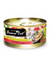 Fussie Cat Premium Black Label Tuna with Aspic Formula Cat Wet Food 80g | Perromart Online Pet Store Singapore