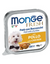 Monge Fresh 100g (Chicken Pate) Tray | Perromart Online Pet Store Singapore | Perromart Online Pet Store Singapore
