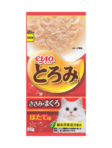 Ciao Toromi Line Pouch Chicken Fillet, Tuna & Scallop Cat Wet Food 35g x 4 | Perromart Online Pet Store Singapore