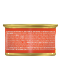 Fancy Feast Savory Salmon Feast Canned Cat Food 85g | Perromart Online Pet Store Singapore