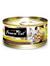 Fussie Cat Premium Black Label Tuna with Clams Cat Wet Food 80g | Perromart Online Pet Store Singapore