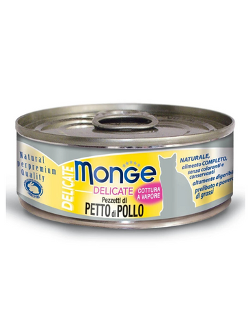 Monge Delicate Chicken Cat Food 80g | Perromart Online Pet Store Singapore