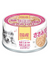 Aixia Miaw Miaw Chicken Fillet Canned Cat Food 60g | Perromart Online Pet Store Singapore