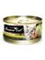 Fussie Cat Premium Black Label Tuna with Mussel Cat Wet Food 80g | Perromart Online Pet Store Singapore