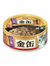 Aixia Kin-Can Mini >15yrs Senior Tuna Canned Cat Food 70g | Perromart Online Pet Store Singapore