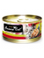 Fussie Cat Premium Black Label Tuna with Ocean Fish Cat Wet Food 80g | Perromart Online Pet Store Singapore