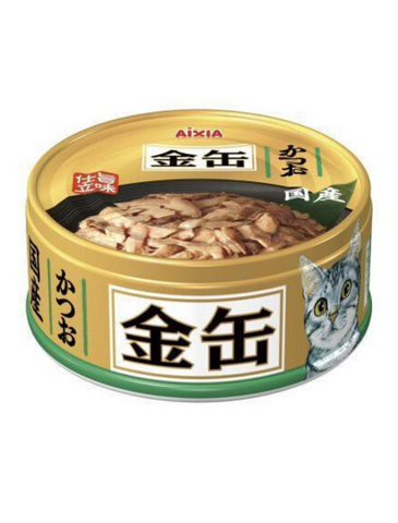 Aixia Kin-Can Mini Skipjack Tuna Canned Cat Food 70g | Perromart Online Pet Store Singapore