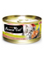 Fussie Cat Premium Black Label Tuna with Prawns Cat Wet Food 80g | Perromart Online Pet Store Singapore