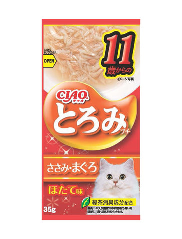 Ciao Toromi Line Pouch Chicken Fillet & Tuna Cat Wet Food 35g x 4 | Perromart Online Pet Store Singapore