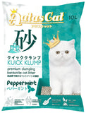 Aatas Cat Kuick Klump Bentonite Cat Litter Peppermint 10L | Perromart Online Pet Store Singapore