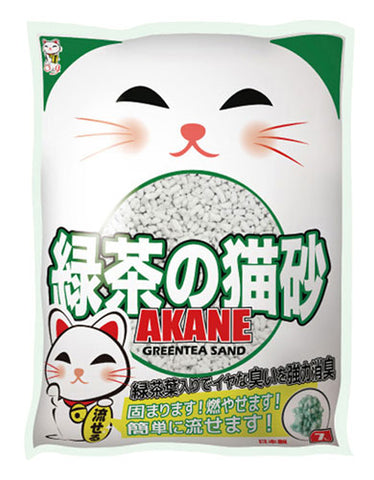 Akane Aromatic Green-tea Eco-friendly Paper Cat Litter | Perromart Online Pet Store Singapore