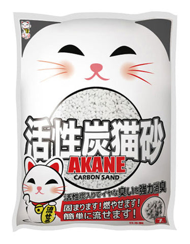 Akane Bacteria-resistant Odor-removing Activated Carbon Paper Cat Litter | Perromart Online Pet Store Singapore