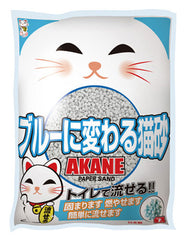 Akane Easy-to-clean Color-changing Paper Cat Litter | Perromart Online Pet Store Singapore