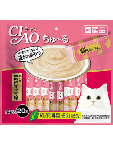 Ciao Churu Tuna Japanese Broth Cat Treat 14g X 20 | Perromart Online Pet Store Singapore