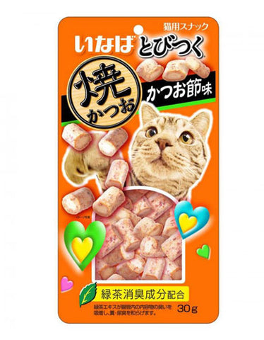 Ciao Soft Bits Tuna And Chicken Fillet Dried Bonito Flavor Cat Treats | Perromart Online Pet Store Singapore
