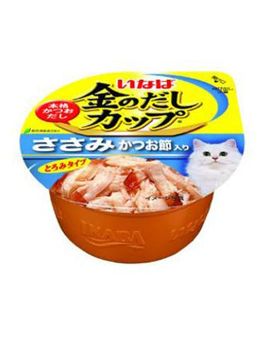 Ciao Kinnodashi Cup Chicken Fillet In Gravy Topping Dried Bonito Cat Wet Food | Perromart Online Pet Store Singapore