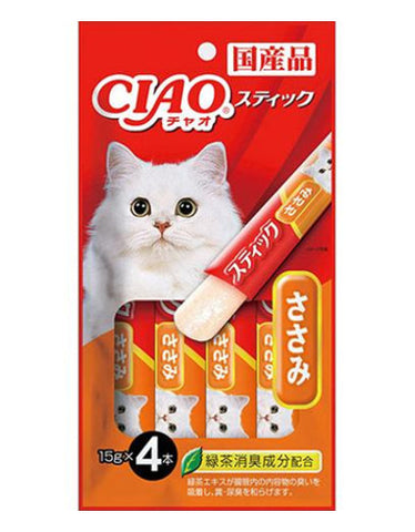 Ciao Stick Chicken Fillet In Jelly Cat Treats | Perromart Online Pet Store Singapore