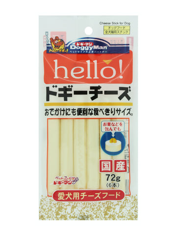 DoggyMan HELLO! Doggy Cheese Stick Dog Treats 72g | Perromart Online Pet Store Singapore