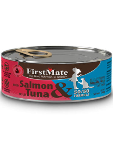 FirstMate Grain & Gluten Free, Free Run Salmon & Wild Tuna (50/50) Canned Cat Wet Food | Perromart Online Pet Store Singapore