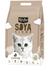 Kit Cat Soya Clump Cat Litter 7L (Coffee) | Perromart Online Pet Store Singapore