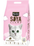 Kit Cat Soya Clump Cat Litter 7L (Strawberry) | Perromart Online Pet Store Singapore