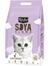 Kit Cat Soya Clump Cat Litter 7L (Lavender) | Perromart Online Pet Store Singapore