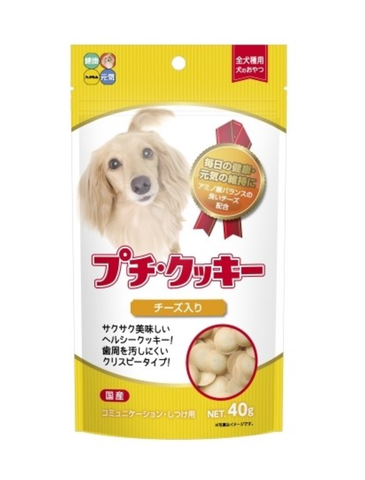 Hipet Petite Cookie with Cheese Dog Treat 40g | Perromart Online Pet Store Singapore