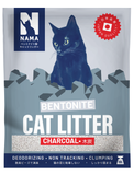 NAMA Bentonite Charcoal Ultra Fast Clumping Cat Litter 10L