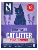 NAMA Bentonite Lavender Ultra Fast Clumping Cat Litter 10L