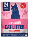 NAMA Bentonite Sakura Ultra Fast Clumping Cat Litter 10L